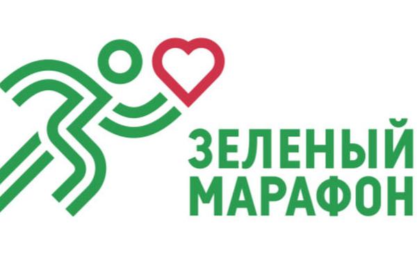Картинки по запросу Зеленый марафон «Бегущие сердца»