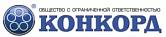 ООО «Конкорд»